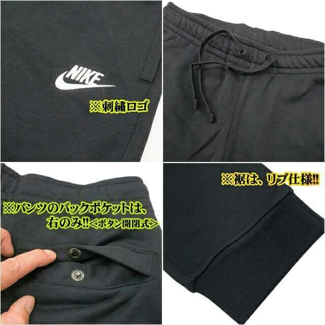 NIKE(ナイキ)のナイキ NIKE クラブ フレンチテリー フルジップフーディ ジョガーパンツ メンズのパンツ(その他)の商品写真