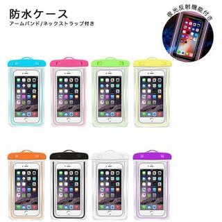 防水 携帯 ケース スマートフォン 水中撮影iPhoneX XS Max XR(モバイルケース/カバー)