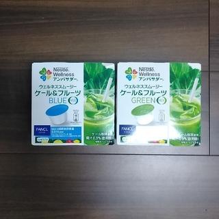 ネスレ(Nestle)のネスレ ウェルネススムージー(青汁/ケール加工食品 )