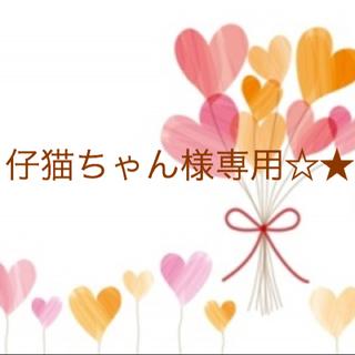 ティーライフ(Tea Life)のメタボメ茶☆☆(健康茶)