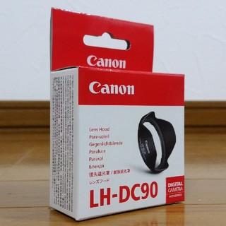 キヤノン(Canon)の新品未開封・Canon純正 レンズフード LH-DC90 キャノン(その他)