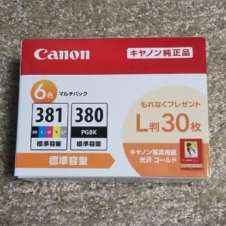 キヤノン(Canon)のCanon BCI-381+380 6色マルチパック 標準容量(PC周辺機器)