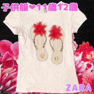 ザラ(ZARA)の子供服❤︎ZARA ザラ 半袖Tシャツ(Tシャツ/カットソー)