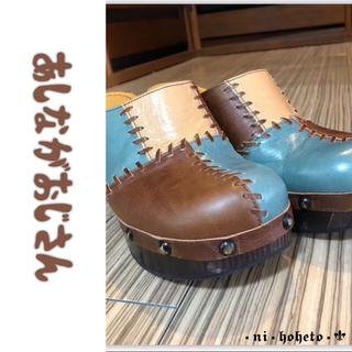 アシナガオジサン(あしながおじさん)のあしながおじさん⚘おでこ靴 ミュール(サンダル)