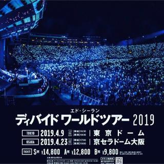 ワンオクロック(ONE OK ROCK)のワンオクエドシーラン1時間だけ12500円(海外アーティスト)
