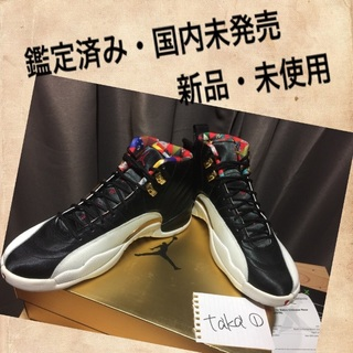 ナイキ(NIKE)のair jordan 12 retro CNY 28.5cm(スニーカー)