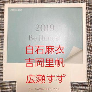 ノギザカフォーティーシックス(乃木坂46)の資生堂 カレンダー 非売品 白石麻衣 広瀬すず 吉岡里帆 乃木坂 グッズ(女性タレント)