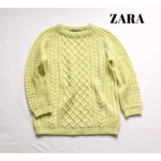 ザラ(ZARA)のザラ ZARA★春色 アクリル素材 ケーブルニット M イエロー 鮮やか♪(ニット/セーター)
