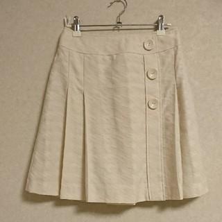 プーラフリーム(pour la frime)のスカート pour la frime(ひざ丈スカート)
