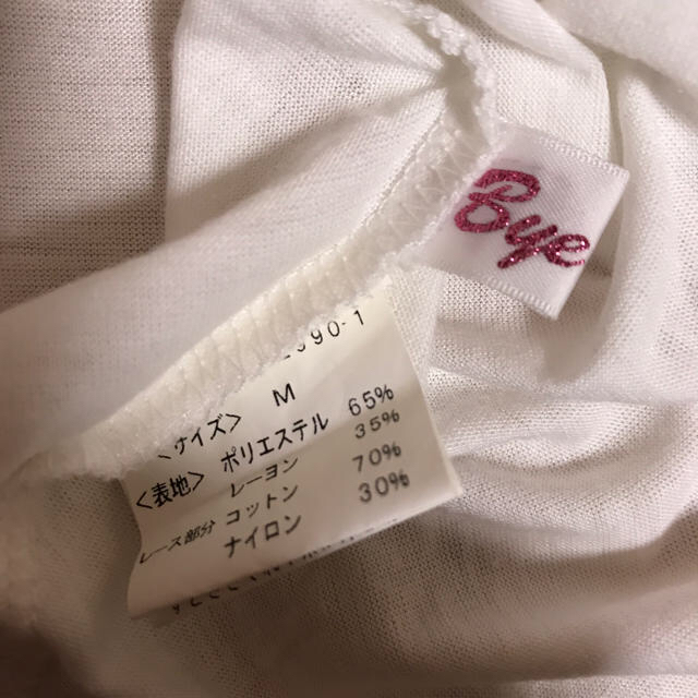 ByeBye(バイバイ)のBye Bye レディースのトップス(ボレロ)の商品写真