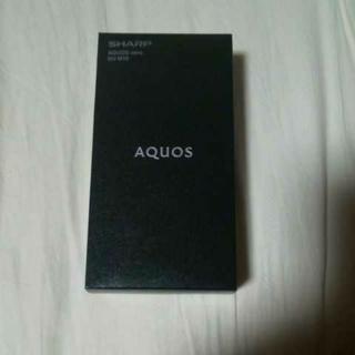 シャープ(SHARP)のAQUOS zero 新品同様 ケース付き(スマートフォン本体)