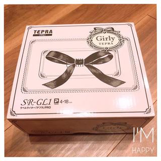 キングジム(キングジム)のガーリーテプラ テプラ PRO テプラプロ SR-GL1(オフィス用品一般)
