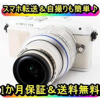 ★Wifi搭載&自撮りOK★オリンパス E-PL7 標準レンズセット(ミラーレス一眼)
