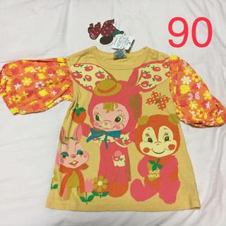 バナバナ(VANA VANA)の新品 バナバナ Tシャツ チュニック 90(Tシャツ/カットソー)