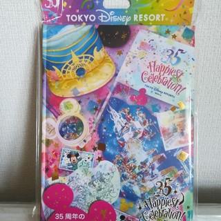 ディズニー(Disney)のノート グランドフィナーレ ディズニー 35周年(ノート/メモ帳/ふせん)