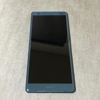 エクスペリア(Xperia)のXperia XZ2 au SOV37 ディープグリーン(スマートフォン本体)