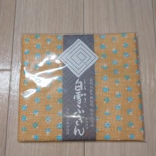 白雪ふきん  キノコ柄  新品未使用(日用品/生活雑貨)