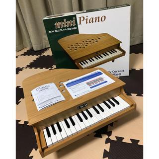 カワイ ミニピアノ P-32(木目)(楽器のおもちゃ)