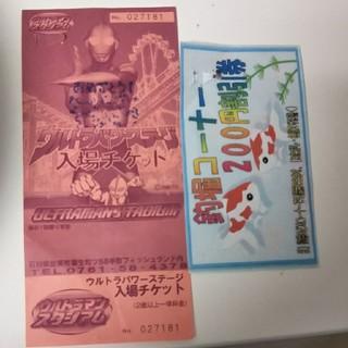 手取フィッシュランド   ウルトラパワーステージ入場チケット(遊園地/テーマパーク)