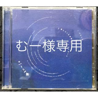 【アルバム未収録曲あり】 ケツメイシ バラード シングル(ヒップホップ/ラップ)