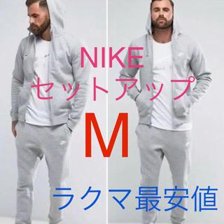 ナイキ(NIKE)の新品 ナイキ NIKE スウェット フレンチテリー 上下セット M 送料無料(パーカー)