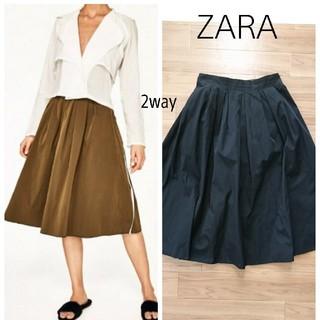 0f981477ea7d30 2ページ目 - ザラ ミモレ ひざ丈スカートの通販 500点以上 | ZARAの ...