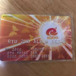 Ryu☆ 特典カード(カード)