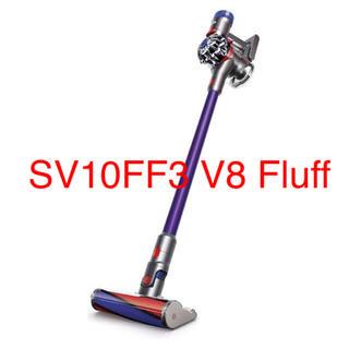 ダイソン   SV10FF3 V8 Fluff