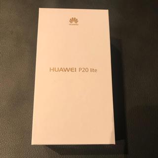 アンドロイド(ANDROID)の新品 未開封 HUAWEI P20 lite SIMフリー ブラック(スマートフォン本体)