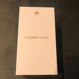 アンドロイド(ANDROID)の新品 未開封 HUAWEI P20 lite SIMフリー ブルー(スマートフォン本体)