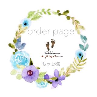 ベビーリュック【denim & antique flower】(バッグ/レッスンバッグ)