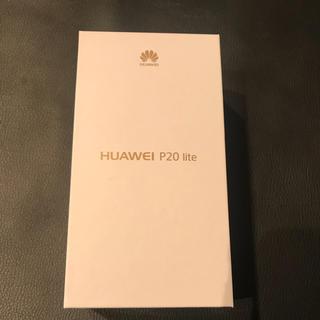 新品 未開封 HUAWEI P20 lite SIMフリー ピンク(スマートフォン本体)