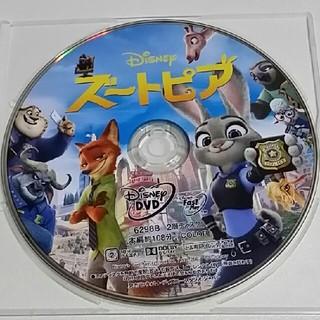 ディズニー(Disney)の美品 DVD ズートピア (キッズ/ファミリー)