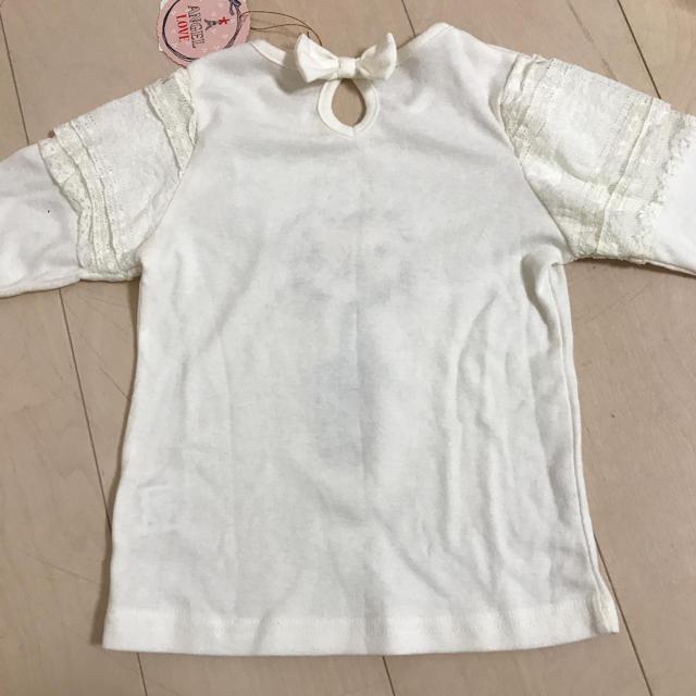 しまむら(シマムラ)の新品♡Angel Love ラインストーン 白 レース ロンT キッズ/ベビー/マタニティのキッズ服 女の子用(90cm~)(Tシャツ/カットソー)の商品写真