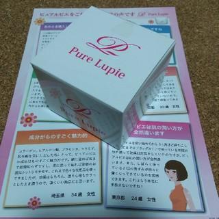 Pure Lupie ピュアルピエ  60g☆新品未開封☆送料込み☆即購入OK!(ボディクリーム)