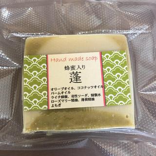 蜂蜜入り蓬 手作り マルセイユ石鹸(その他)