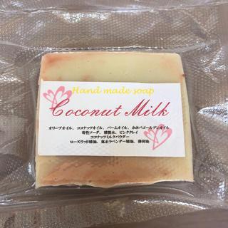 ココナッツミルク石鹸 手作りマルセイユ石鹸(その他)