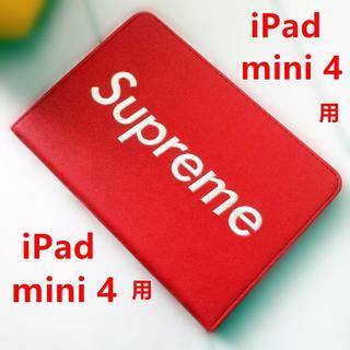 iPad mini4手帳型ケース 刺繍 簡潔 スタンド機能 赤色(iPadケース)