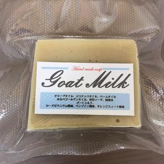 ゴートミルク石鹸 手作りマルセイユ石鹸(雑貨)