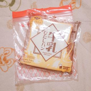 BLOOM - BLOOMスクイーズ 牛乳ひたしパン