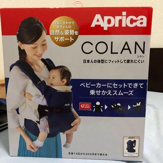 アップリカ(Aprica)の【新品未使用】Aprica COLAN CTS ABネイビー(メッシュ)(抱っこひも/おんぶひも)