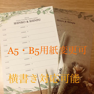 leaf❁結婚式 芳名帳 ゲストブック ウェディング 結婚式 受付サイン(その他)