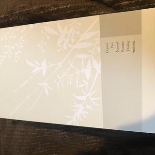 セイカツノキ(生活の木)のりりべ様専用☆【送料無料】マヌカハニーギフトセット/生活の木(その他)
