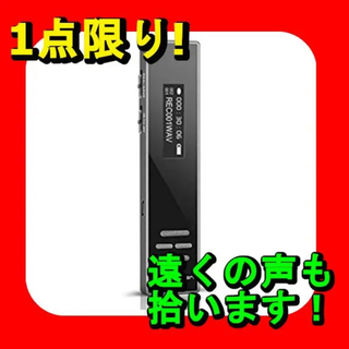 ボイスレコーダー 録音機(その他)