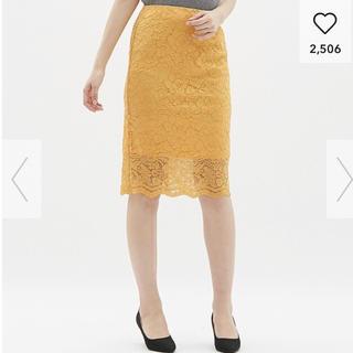ジーユー(GU)のGU/レースタイトスカート/イエロー/Sサイズ(ひざ丈スカート)