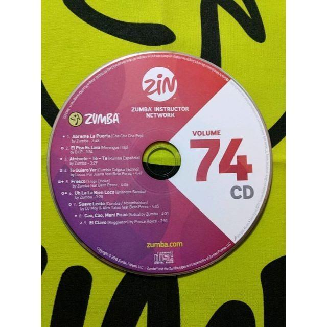 Zumba(ズンバ)のZUMBA ズンバ ZIN74 CD&DVD インストラクター専用 エンタメ/ホビーのDVD/ブルーレイ(スポーツ/フィットネス)の商品写真