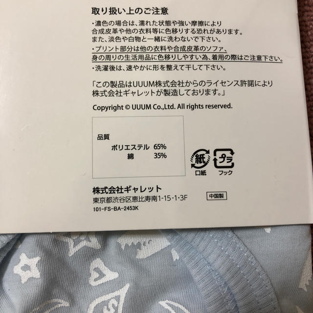 しまむら(シマムラ)の専用品】SEIKIN 110cm タンクトップ 2枚セット キッズ/ベビー/マタニティのキッズ服 女の子用(90cm~)(Tシャツ/カットソー)の商品写真