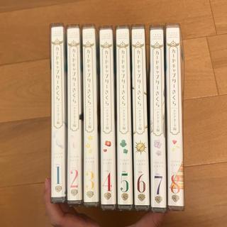 カードキャプターさくらクリアカード編(アニメ)