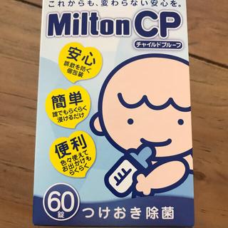 MINTON - ミルトン