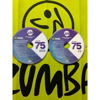 ズンバ(Zumba)のZUMBA ズンバ ZIN75 CD&DVD インストラクター専用(スポーツ/フィットネス)